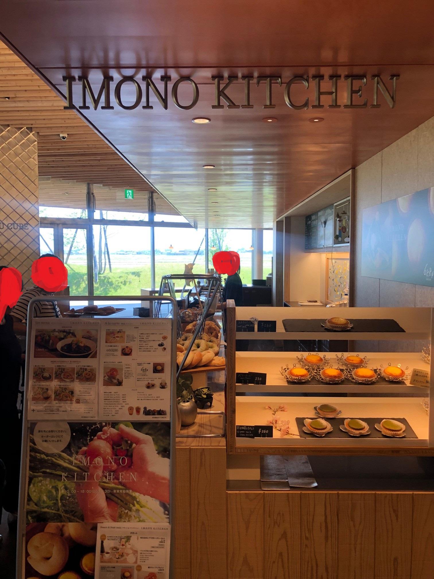 全国能作直営店をめぐる旅行記 能作カフェ IMONO KITCHEN ~能作の鋳の食器で楽しむ贅沢なランチ&カフェ、子供連れにも優しい!!